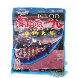 ◎百有釣具◎黏巴達 [K100] 南極(全層) 海釣 磯釣餌