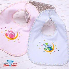 ~New Star~MIT ~嬰兒|幼兒|兒童 圍兜~特殊防水圍兜透氣底布,柔軟耐洗產品壽