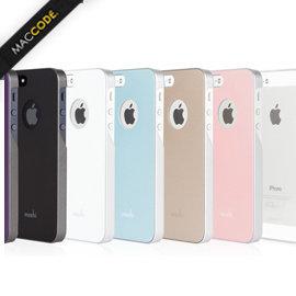 Moshi iGlaze iPhone 5 / 5S 超薄 時尚 繽紛色系 保護殼 公司貨