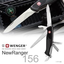 探險家戶外用品㊣1.077.156.000 瑞士WENGER Ranger 156 新騎兵多用途瑞士刀11功能 登山露營求生刀