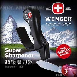 WENGER 瑞士 ^| SUPER SHARPENER 超級 磨刀器 ^| 秀山莊^(6