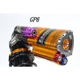 ~小港二輪~GJMS智杰 GP6~RT45度斜瓶 送RPM防盜螺絲^~VJR.雲豹.RV.