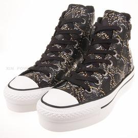 6折出清~CONVERSE  蛇紋 皮革 高筒 側邊雙拉鍊 帆布鞋-542473C001