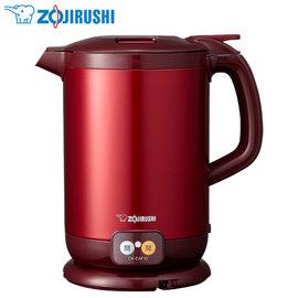 ZOJIRUSHI 象印  微電腦快煮電氣壺 1.0L 紅色 CK-EAF10-RA  **免運費**