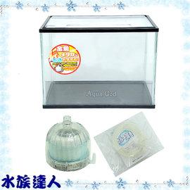 【水族達人】日本KOTOBUKI《aquastep 套缸 36*22*26.2cm》 魚缸