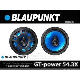 音仕達汽車音響 德國藍點 BLAUPUNKT~GT~power 54.3X~5 1 4吋同