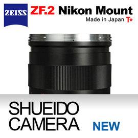 集英堂写真機【全國免運】CARL ZEISS 蔡司 DISTAGON T* 25mm F2 廣角鏡頭 ZF.2 接環 NIKON 平輸 / 一年保固
