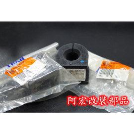 阿宏改裝部品 三菱 FORTIS 後 防傾桿 固定橡皮