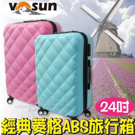 【VOSUN】新款台灣製 超輕360度經典菱格24吋ABS加大旅行箱(39×28×61cm.3.5kg).拉桿箱.行李箱.登機箱/ABS硬殼超輕.輕量化附密碼鎖