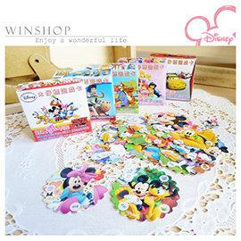 【winshop】B1881 迪士尼ㄤ仔標遊戲卡/正版授權迪士尼卡通/MIT迪士尼遊戲/懷舊古早味童玩/