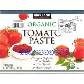 ^~華美小舖Costco ^~ KIRKLAND 有機蕃茄泥 每盒170公克 12入 壹盒