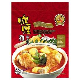 娘惹紅咖哩醬^(可當火鍋湯底^)~2包裝
