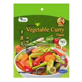 素娘惹蔬菜咖哩醬^(火鍋湯底^)~2包裝