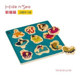 【紫貝殼】『CGA42-1』【美國B.Toys感統玩具】躲貓貓【店面經營/可預約看貨】