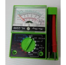 新竹市 (台灣豪菱) HL-2200/1110 工程用 機械指針式 三用電表/萬用電表/電裱 (環保-免電池)
