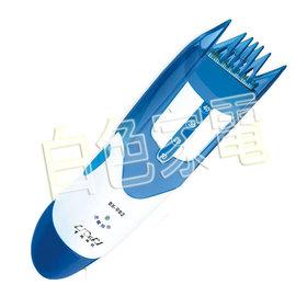 【聖岡科技】《N Dr.AV》充電式電動剪髮器《BX-982 / BX982》