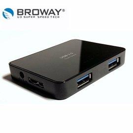 BROWAY USB3.0 4埠HUB集線器~全黑款
