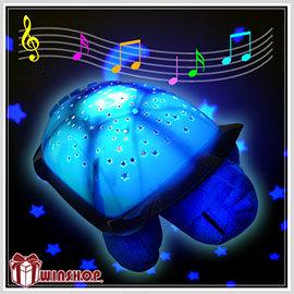 【winshop】A1886 海龜投影燈-有音樂/音樂寶貝安眠海龜投影滿天星燈安眠海龜星空燈小夜燈