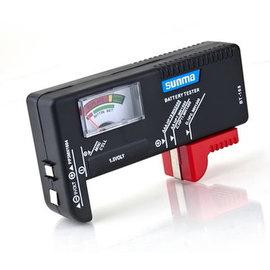 [BT-168] 3號4號電池 電量測試儀/測試器/量測器