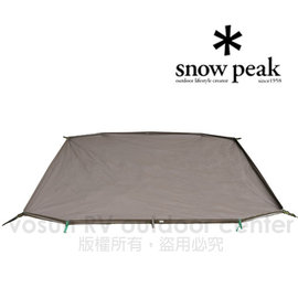 【Snow Peak】日本 LB客廳帳-地布- living shell living sheet /睡墊.底布.野餐墊.野營墊 TM-125(缺貨中)