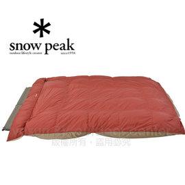 【日本 Snow Peak】日式雙人睡墊組(雙人羽絨被+雙人5cm睡墊+收納袋)/自動充氣床墊.露營.野營.登山.旅遊  BD-051(缺貨中)