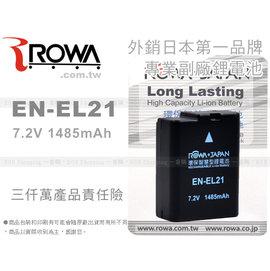 EGE 一番購 ~ROWA 外銷鋰電池 Fit NIKON EN~EL21 ENEL21~