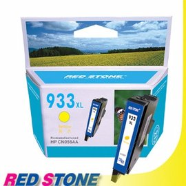 RED STONE for HP CN056AA環保墨水匣^(黃色^)NO.933XL 高