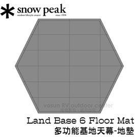 【日本 Snow Peak 】LAND BASE 6 多功能基地天幕專用地墊.TP-606基地天幕專用地墊.LB6 多功能基地天幕-地墊/68D聚酯纖維/TM-626(缺貨中)