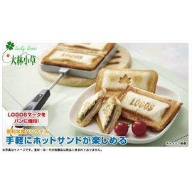 大林小草~【81062239】日本LOGOS 花露露楓烙三明治烤具 烤土司架 烤麵包架 烤盤