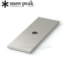 【日本 Snow Peak】Lid Tray Half Unit - IGT不鏽鋼置物盒蓋1/2.不鏽鋼桌板/可結合於Snow Peak的IGT框架組/戶外廚房_CK-026