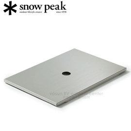 【日本 Snow Peak】Lid Tray 1 Unit - IGT不鏽鋼置物盒蓋 S.不鏽鋼桌板/可結合於Snow Peak的IGT框架組/戶外廚房.料理桌/CK-051(缺貨中)