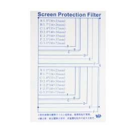 超級 一般螢幕保護貼 可DIY自行剪裁 10入