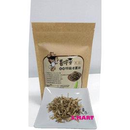 ~生薑絲~茶飲調味料理皆宜~乾燥薑絲~營養守恆乾燥技術~自然農法栽種
