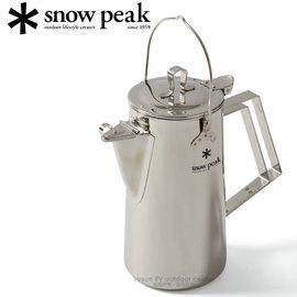 【日本 Snow Peak】Classic Kettle 不鏽鋼營火熱水壺1.8L.茶壺.開水壺/食品級不鏽鋼.安全耐用/泡茶.露營.居家皆適用/CS-270