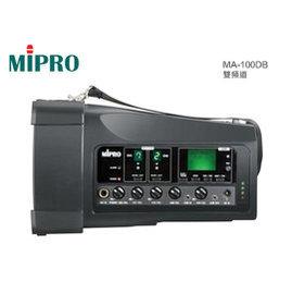 MIPRO 嘉強 雙頻道 超迷你肩掛式無線喊話器 MA~100DB