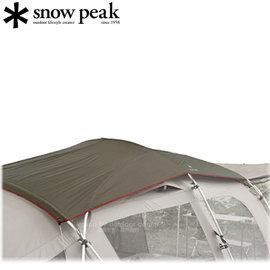 【日本 Snow Peak】Tortue Pro.-TT 圓弧別墅帳 pro-專用頂布/搭配TP-770R.保護帳篷布不受日曬雨淋.防水抗UV/ TP-770SR