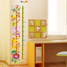 我家也有動物園~身高尺 第三代可移除牆貼~可重覆撕貼!樓梯過道走廊臥室兒童房廚房餐廳裝飾 /牆角貼/壁貼/壁紙牆紙/防水磁磚貼/玻璃貼