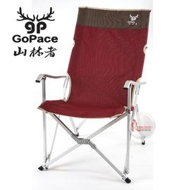 探險家戶外用品㊣EPC01 山林者GoPace 悠活高背鋁合金休閒椅折疊椅 (附收納袋) 大川椅導演椅
