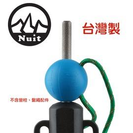 探險家戶外用品㊣NT0101B NUIT努特 營柱橡膠球(圓) 藍 (台灣製) 防雷帽 適用天幕帳,炊事帳篷