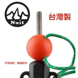 探險家戶外用品㊣NT0101O NUIT努特 營柱橡膠球(圓) 橘 (台灣製) 防雷帽 適用天幕帳,炊事帳篷