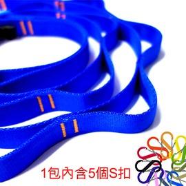 探險家戶外用品㊣BG7702B 藍-尼龍織帶+美國NITE LZE SBP4 四號塑膠扣不分色5PCS(套組) 置物繩 曬衣繩 掛物繩帶