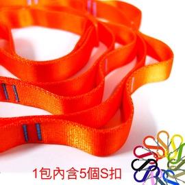 探險家戶外用品㊣BG7702O 橘-尼龍織帶+美國NITE LZE SBP4 四號塑膠扣不分色5PCS(套組) 置物繩 曬衣繩 掛物繩帶