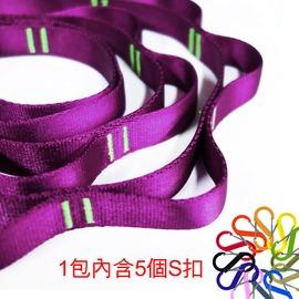 探險家戶外用品㊣BG7702P 紫-尼龍織帶+美國NITE LZE SBP4 四號塑膠扣不分色5PCS(套組) 置物繩 曬衣繩 掛物繩帶