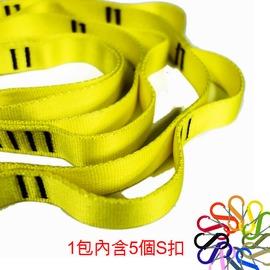 探險家戶外用品㊣BG7702Y 黃-尼龍織帶+美國NITE LZE SBP4 四號塑膠扣不分色5PCS(套組) 置物繩 曬衣繩 掛物繩帶