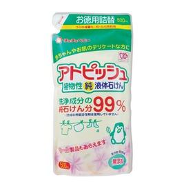 chuchu 啾啾 植物性嬰兒洗衣精替換包~500ml