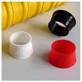 羽球/羽毛球 手膠束口圈/封口圈/固定圈/橡膠圈/束環