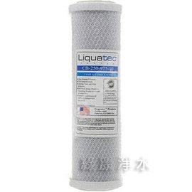 Liquatec壓縮柱狀活性碳濾心/10吋CTO/通過美國NSF 42號認證-高效能有效除氯抑菌