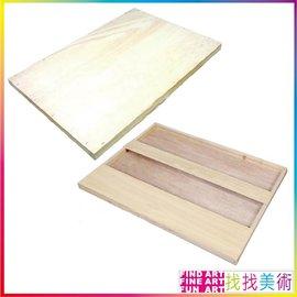 ~找找美術~4K四開木質寫生畫板 規格:45^~60公分 木畫板 寫生 素描 水彩 繪畫