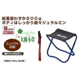 大林小草~【73175010】日本LOGOS 2014新款顏色 勇闖天涯野營椅/鋁合金童軍椅藍色(S號)(與73160279同款)