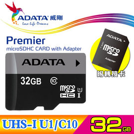新規UHS~I威剛 ADATA Micro SDHC Premier UHS~I U1 C